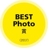 Best Photo 賞